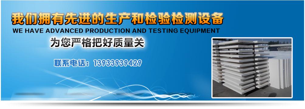 优质乌鲁木齐seo优化网络推广服务商